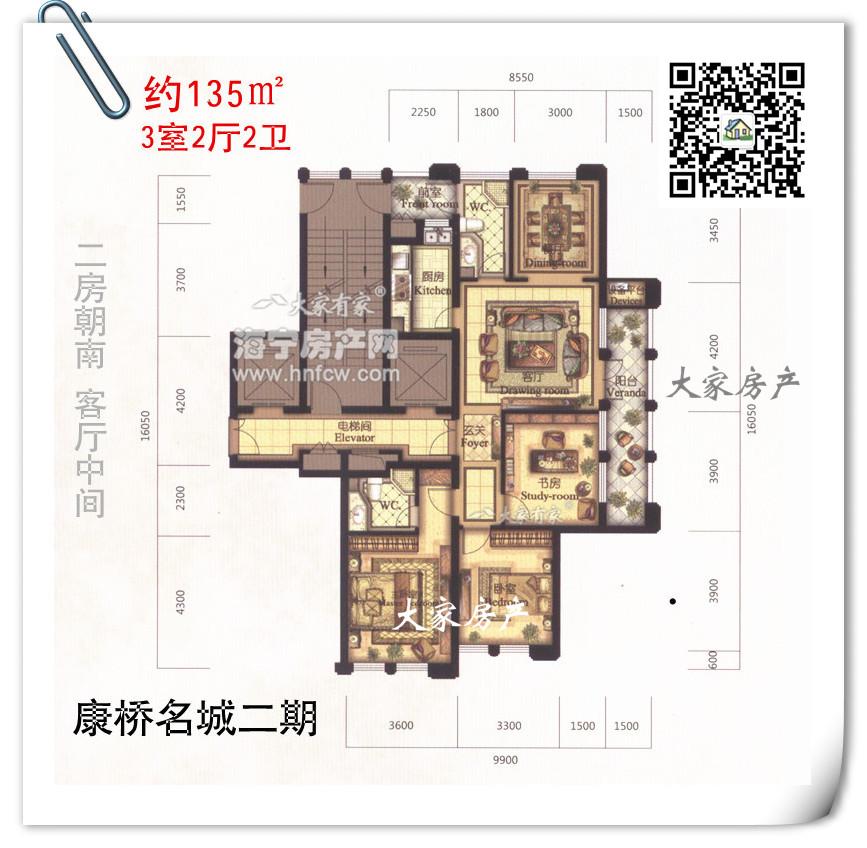 本房源户型结构图